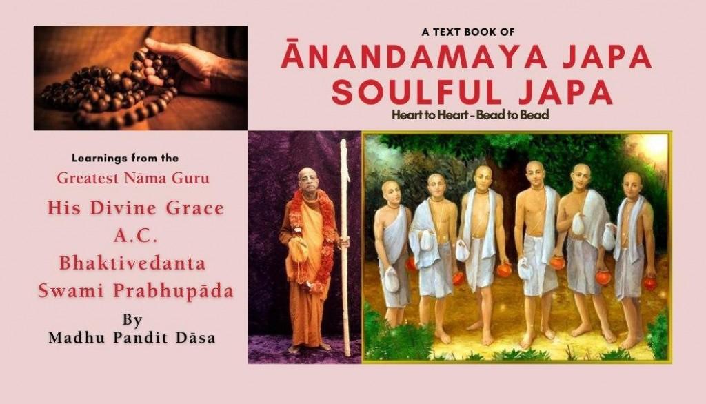 Soulful Japa Books